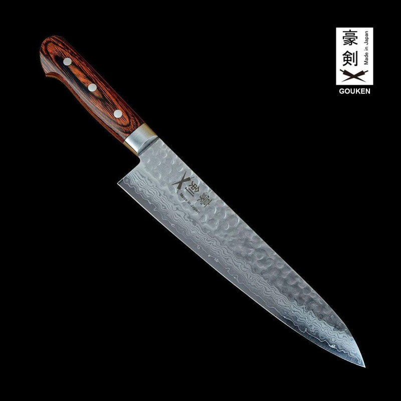 Gouken- Vg10 Damascus Hammered Steel Chef Knife 210mm