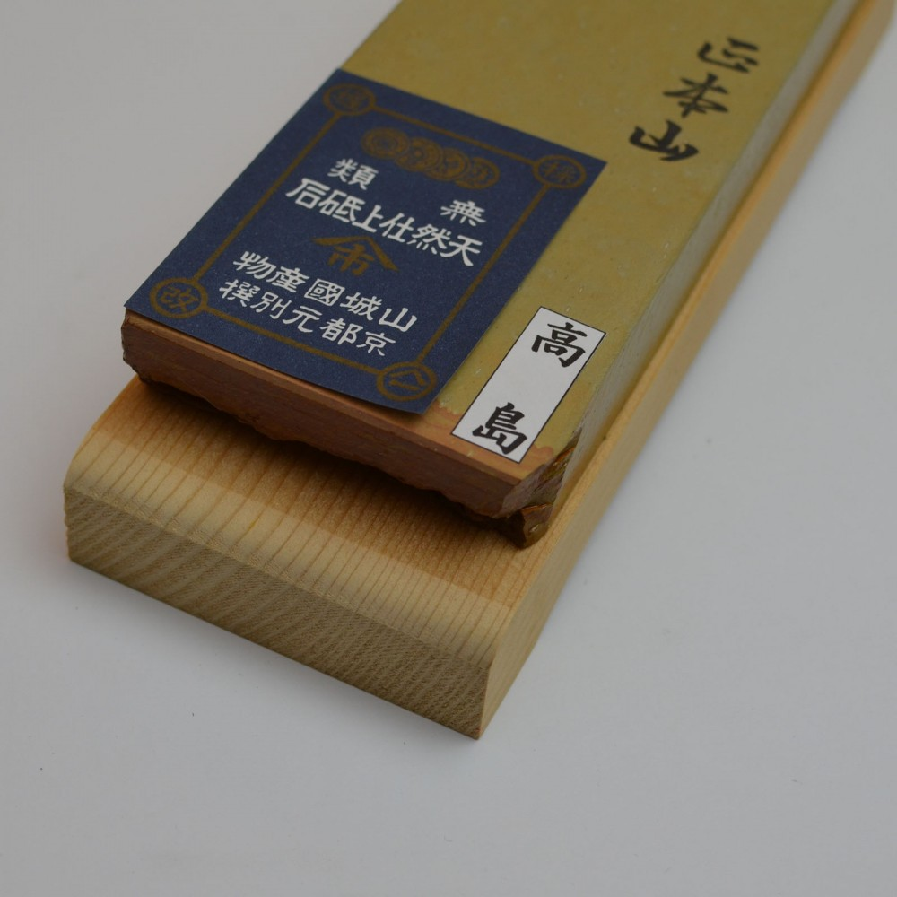 antique old used japanese knife