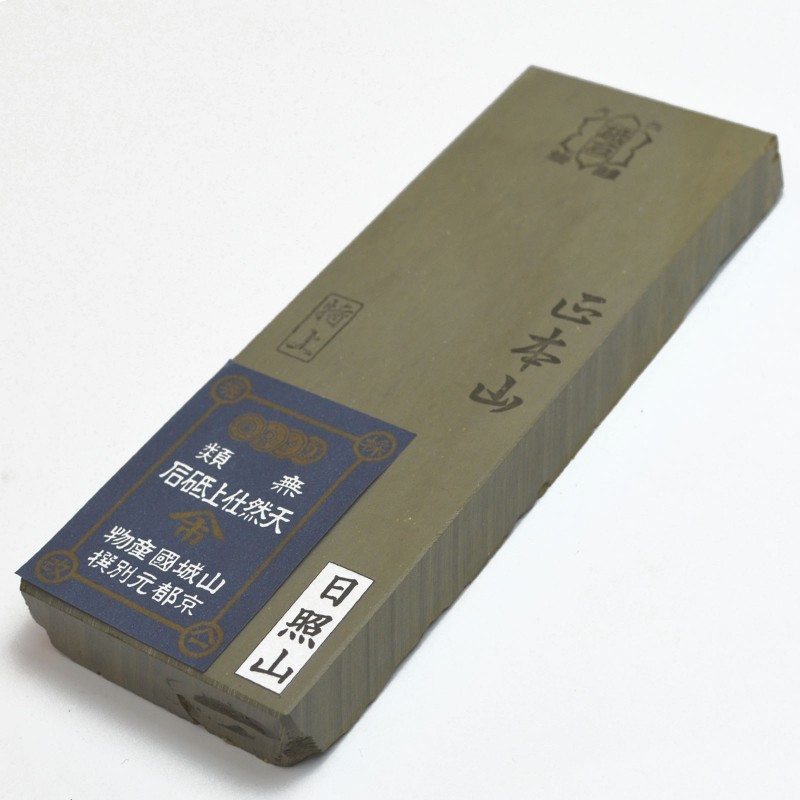 Japanese Natural Sharpening Stone Hideriyama 日照山 特上