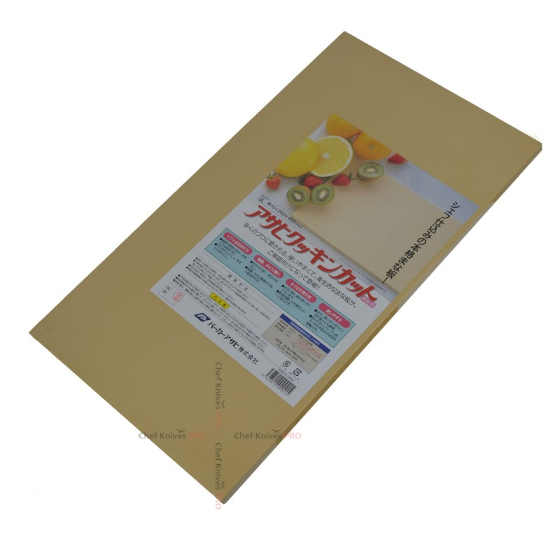Asahi Professional Large Synthetic Rubber Cutting Board