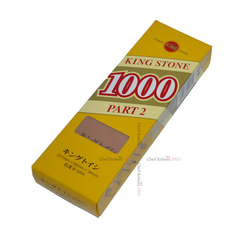 King Stone # 1000 Grit Sharpening Stone